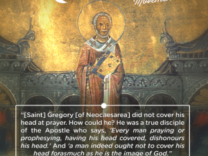 St. Basil The Great Quote Image